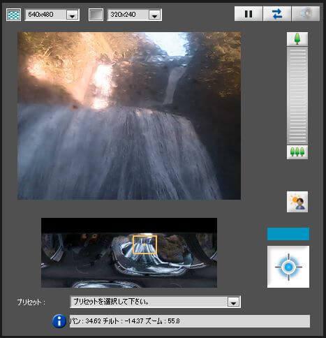 袋田の滝のライブカメラ・観光名所・アクセス-茨城県久慈郡大子町