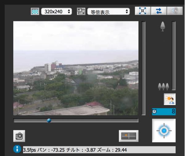 沖永良部島(知名町内)のライブカメラ・観光名所・アクセス|鹿児島県知名町