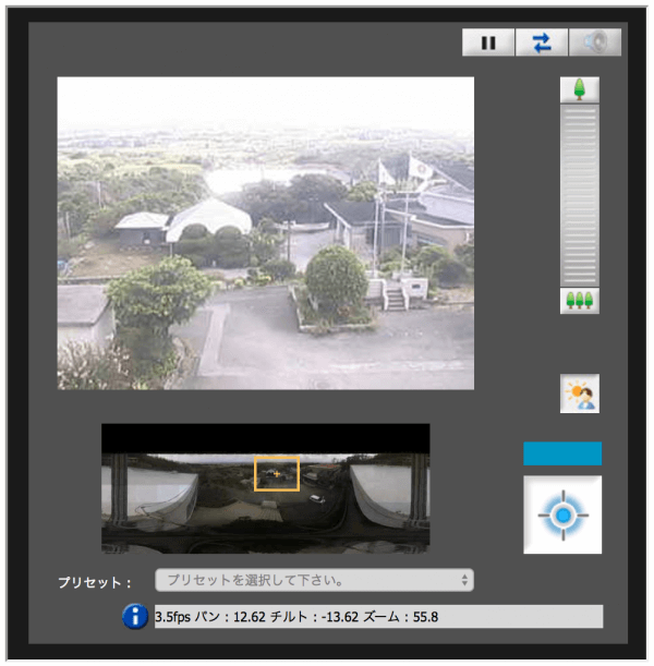 沖永良部島(朝戸医院屋上)のライブカメラ・観光名所・アクセス|鹿児島県和泊町