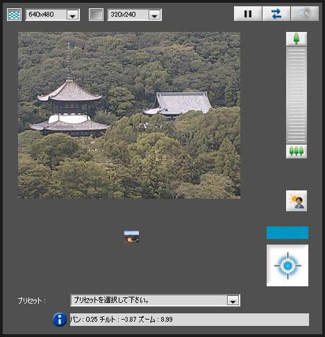 根来寺のライブカメラ・歴史・観光名所・アクセス|和歌山県岩出市