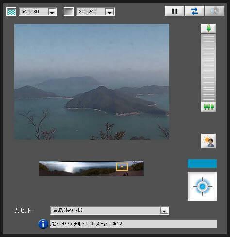 紫雲出山山頂のライブカメラ・観光名所・アクセス|香川県三豊市