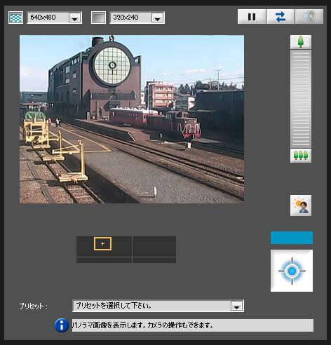 真岡駅SLのライブカメラ・歴史・観光名所・アクセス|栃木県真岡市