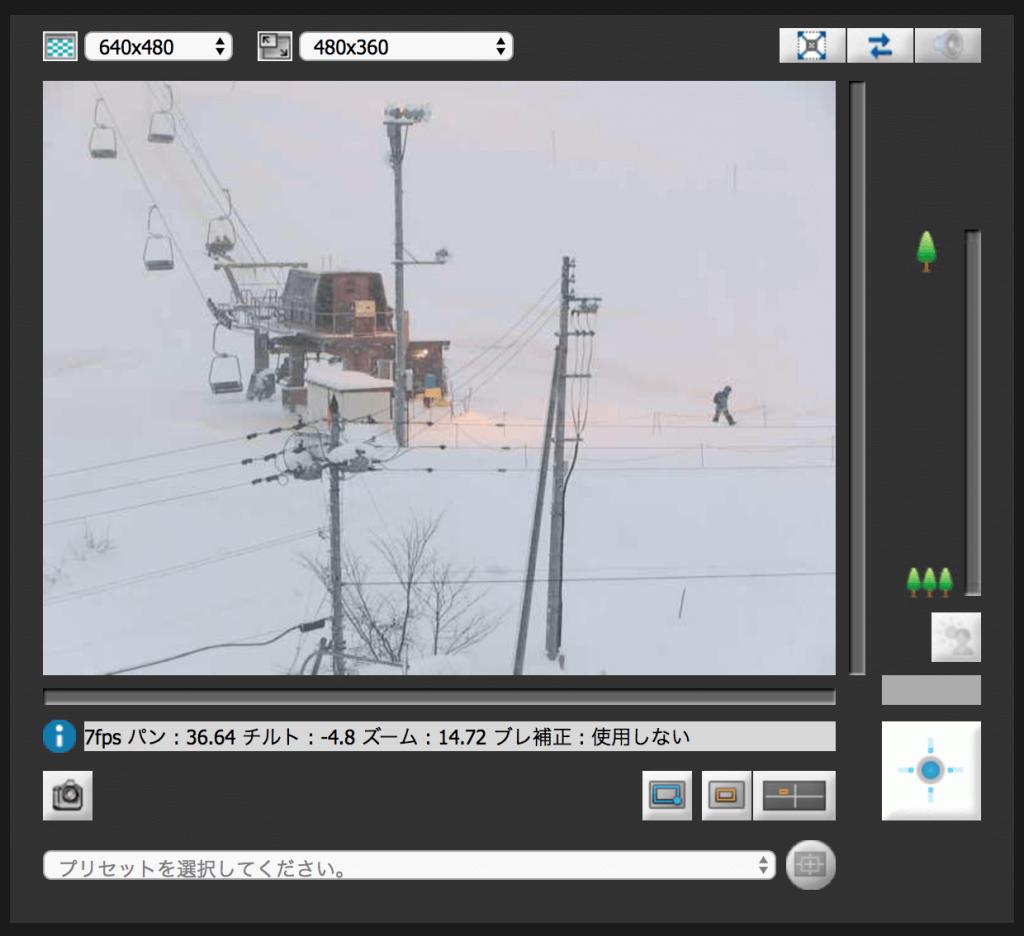 なよろ温泉サンピラーのライブカメラ・観光名所・アクセス-北海道名寄市