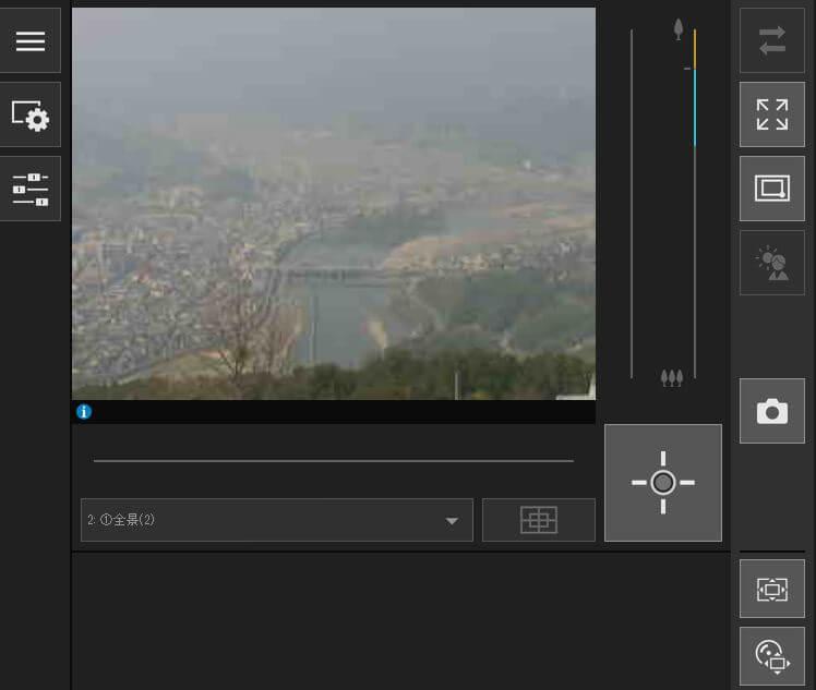 大洲市内(冨士山公園)のライブカメラ・観光名所・アクセス|愛媛県大洲市