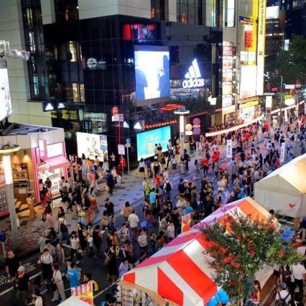 渋谷109前交差点のライブカメラ・東京都渋谷区