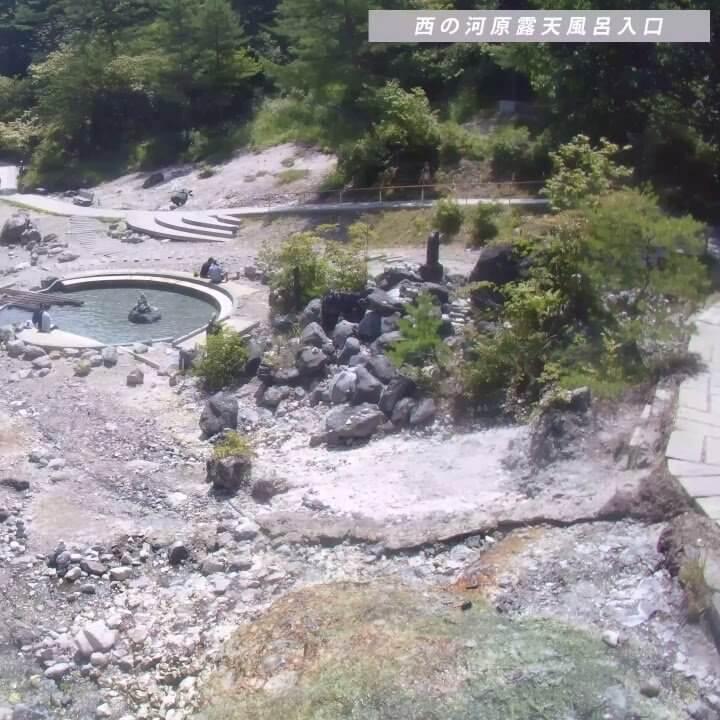 草津温泉西の河原露天風呂のライブカメラ・群馬県草津町