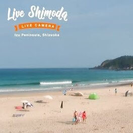白浜大浜海水浴場のライブカメラ・静岡県下田市