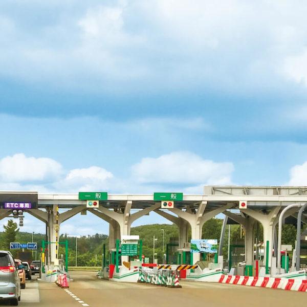 関越自動車道・新座料金所のライブカメラ|埼玉県新座市
