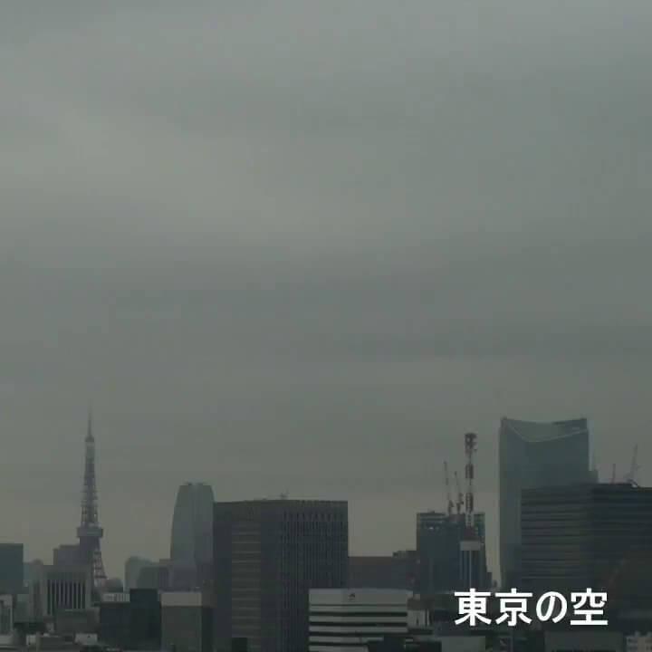 東京都港区・空模様のライブカメラ|東京都港区