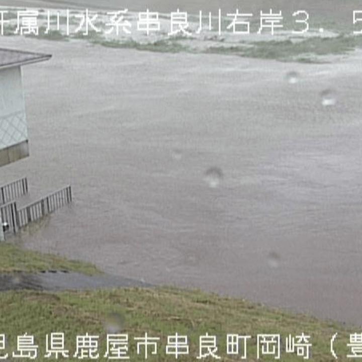 串良川右岸(豊栄橋)のライブカメラ・鹿児島県鹿屋市