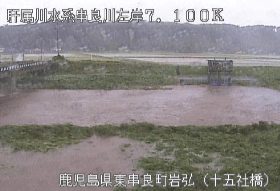 串良川左岸(十五社橋)のライブカメラ・鹿児島肝属郡東串良町