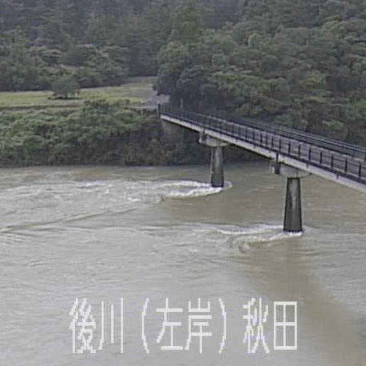 後川左岸(秋田)のライブカメラ・高知県四万十市