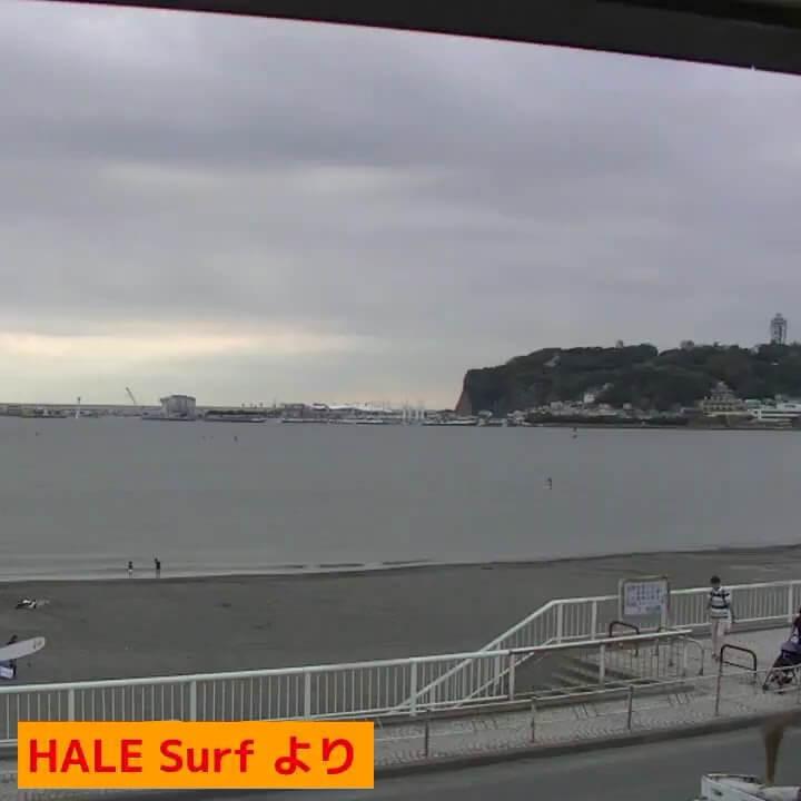 江ノ島(HALE SURF2階)のライブカメラ・神奈川県鎌倉市