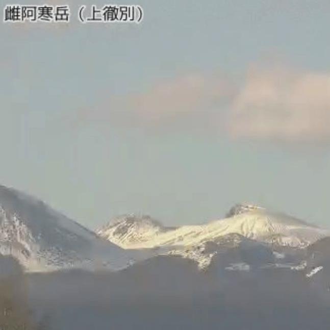 雌阿寒岳上徹別のライブカメラ|北海道釧路市