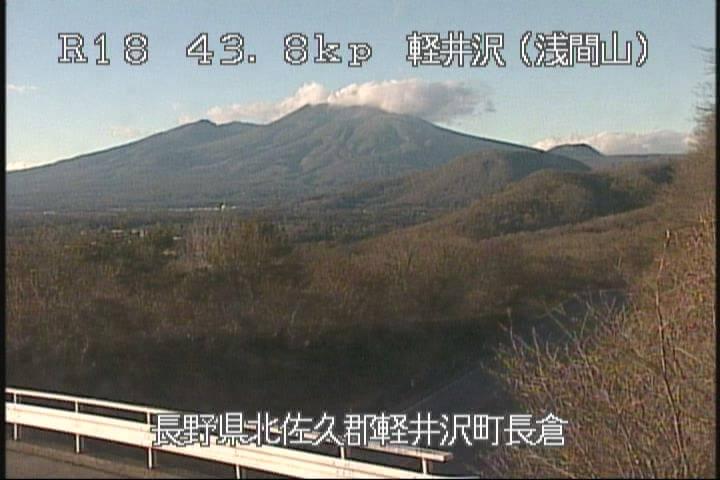 浅間山軽井沢のライブカメラ|長野県北佐久郡軽井沢町