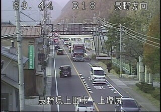 国道18号上塩尻のライブカメラ 長野県上田市