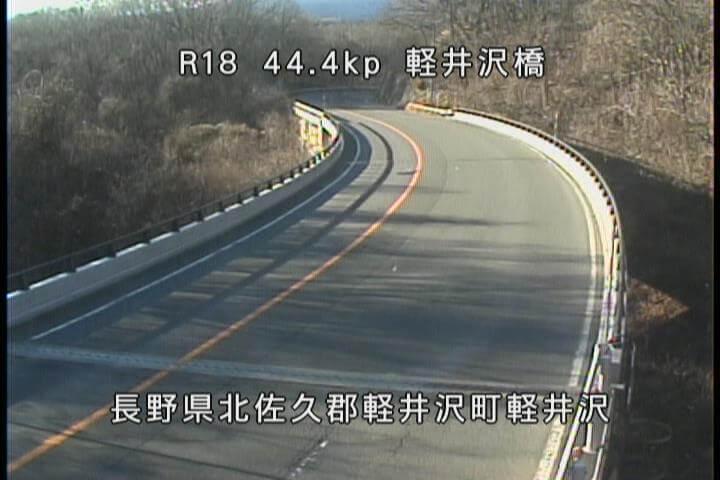 国道18号軽井沢橋のライブカメラ|長野県軽井沢町