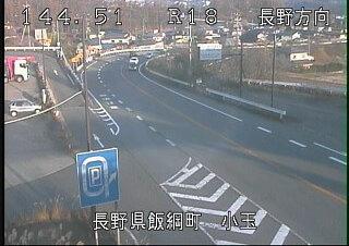 国道18号小玉のライブカメラ|長野県飯綱町