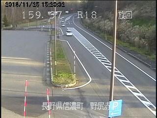 国道18号赤川のライブカメラ|長野県信濃町