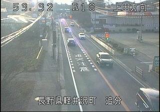 国道18号追分のライブカメラ|長野県軽井沢町