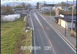 国道18号滋野のライブカメラ|長野県東御市