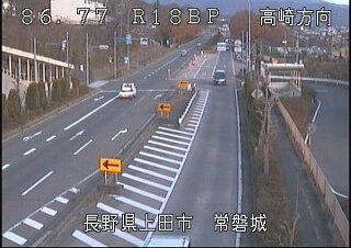 国道18号常磐城のライブカメラ|長野県上田市