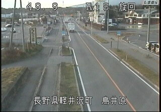 国道18号鳥井原のライブカメラ|長野県軽井沢町