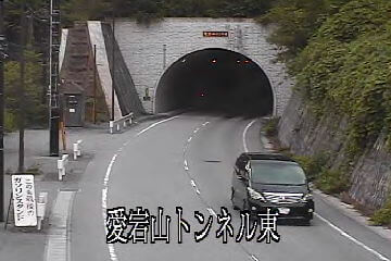 栃木県道23号愛宕山トンネル東のライブカメラ|栃木県日光市