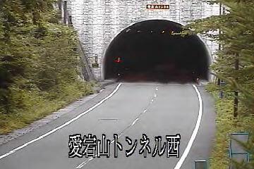 栃木県道23号愛宕山トンネル西のライブカメラ|栃木県日光市