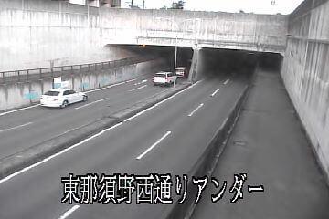栃木県道53号東那須野西通りアンダーのライブカメラ|栃木県那須塩原市