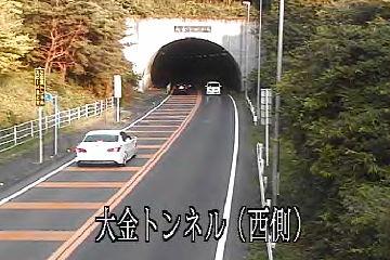 栃木県道10号線大金トンネル(西側)のライブカメラ・天気・地図|栃木県那須烏山市