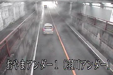 栃木県道33号おやまアンダー1(羽川アンダー)のライブカメラ|栃木県小山市