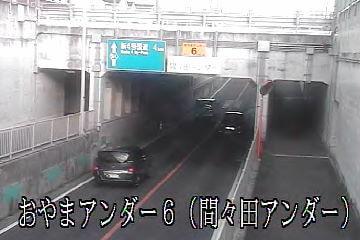 栃木県道54号おやまアンダー6(間々田アンダー)のライブカメラ|栃木県小山市