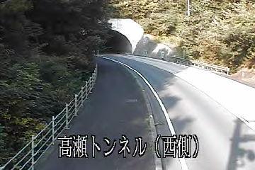 栃木県道10号線高瀬トンネル(西側)のライブカメラ・天気・地図|栃木県那須烏山市