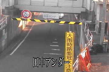 田中アンダーのライブカメラ・天気・地図|栃木県足利市