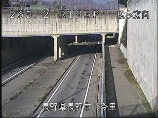 国道19号今里のライブカメラ|長野県長野市
