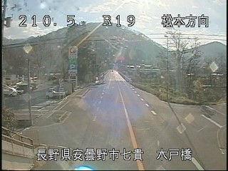 国道19号木戸橋のライブカメラ|長野県安曇野市