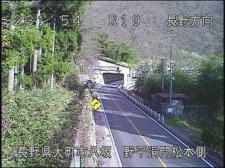 国道19号野平洞門のライブカメラ|長野県大町市