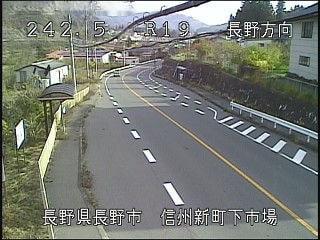 ライブ 号 カメラ 19 国道