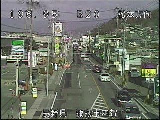 国道20号四賀のライブカメラ|長野県諏訪市