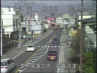 国道20号四賀武津のライブカメラ|長野県諏訪市