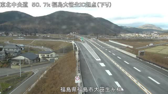 東北中央自動車道福島大笹生インターチェンジのライブカメラ|福島県福島市