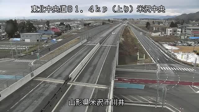 東北中央自動車道米沢中央インターチェンジのライブカメラ|山形県米沢市