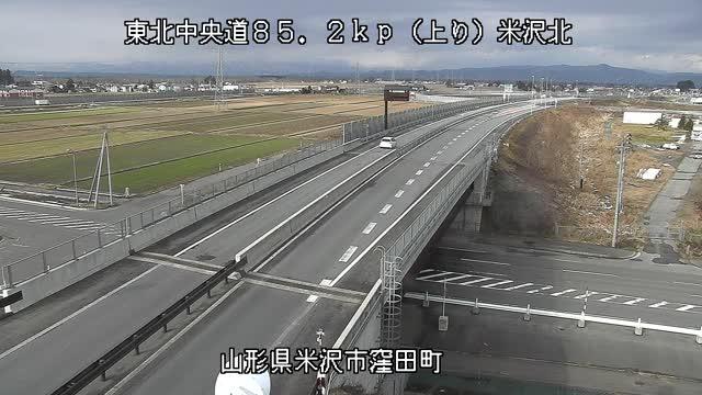 東北中央自動車道米沢北インターチェンジのライブカメラ|山形県米沢市