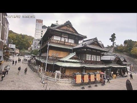 道後温泉本館正面のライブカメラ|愛媛県松山市