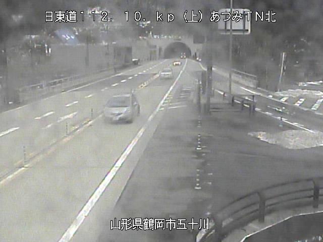 日本海東北自動車道あつみトンネル北のライブカメラ|山形県鶴岡市
