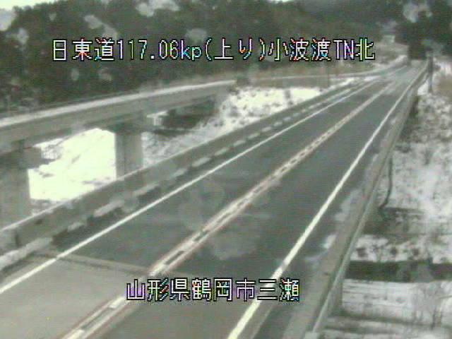 日本海東北自動車道小波渡トンネル北のライブカメラ・天気・地図|山形県鶴岡市