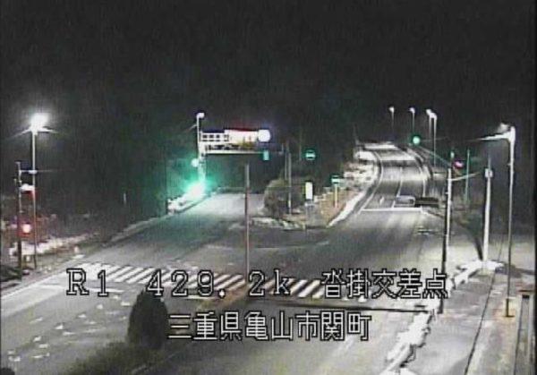 国道1号 沓掛交差点のライブカメラ 三重県亀山市