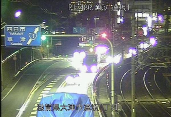 国道1号 逢坂1番のライブカメラ|滋賀県大津市