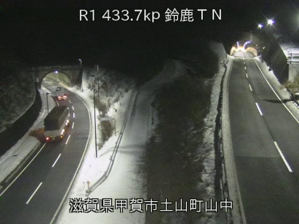 国道1号 鈴鹿トンネルのライブカメラ 滋賀県甲賀市